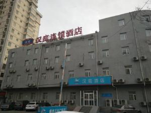 Hanting Express Langfang Wanda Square