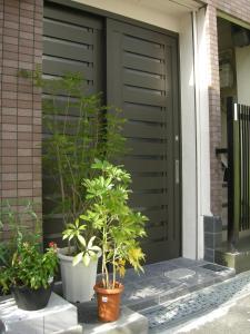 Guesthouse Wakatsuki