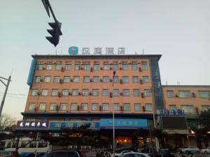 Hanting Express Beijing East Gate of Temple Heaven
