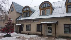 Отель Кооператор, Межгорье
