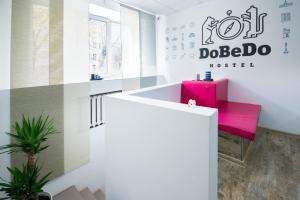 Екатеринбург - DoBeDo Hostel