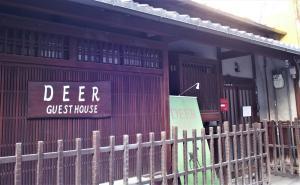 Deer Guest House