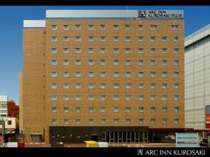 Фото отеля Arc Inn Kurosaki PLUS