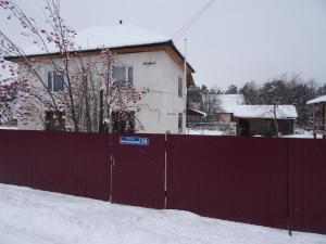Гостевой дом Елена - фото 15