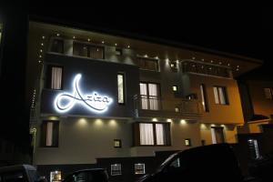 Hotel Aziza - фото 14