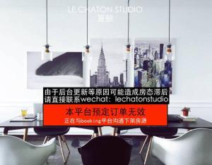 Le Chaton Studio