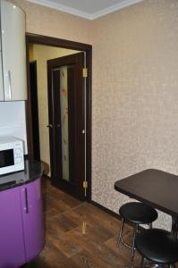 Apartment on Peace Avenue 84