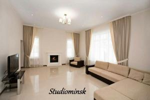 StudioMinsk 5 Apartments, Минск
