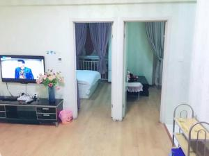 Harbin Happy Days As Dreams Apartment, Apartmány  Harbin - big - 1