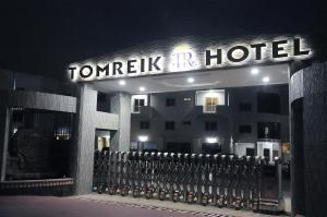 Аккра - Tomreik Hotel