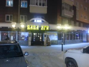 Apartment on 50 Let Oktyabrya 20, Appartamenti  Ufa - big - 14