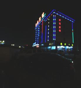 Review Huashang Hotel
