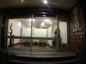Malaya Guest House, Alloggi in famiglia  Budai - big - 53
