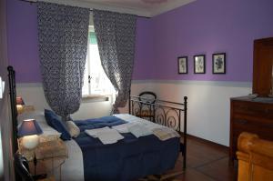 Discount Casa a Roma