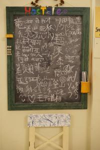 Hostale Assi, Ostelli  Varanasi - big - 30