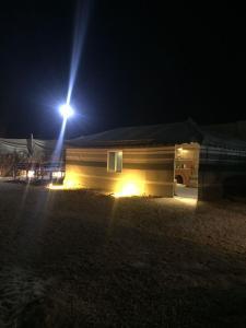 Chadelya Camp