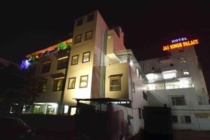Jai Singh Palace