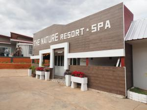 The Nature Resort&Spa
