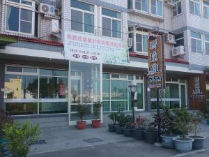 Malaya Guest House, Alloggi in famiglia  Budai - big - 1