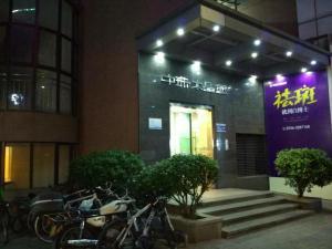 Mucheng House