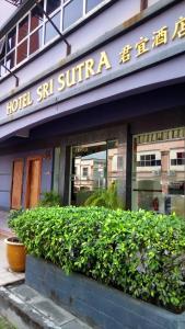 Hotel Sri Sutra - Pusat Perdagangan Seri Kembangan