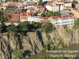 Apartment on K. Marjanishvili 16, Апартаменты  Тбилиси - big - 32
