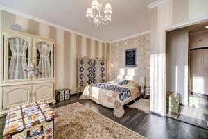 Apartment Nevesta
