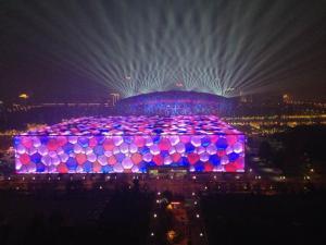 Homestay Near the Olympics