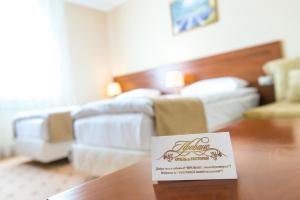 Отель Прованс - фото 24