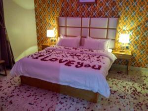 Dorrah Suites, Aparthotels  Riyadh - big - 81