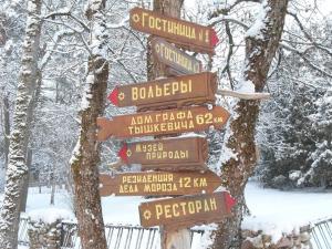 Апартаменты One-Bedroom на Советской - фото 26
