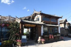 Shuhe Hualv Inn
