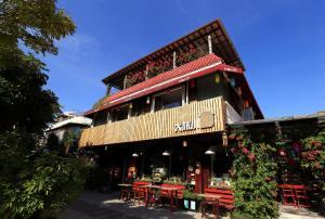 Shenzheng Xhouse Yododo Inn