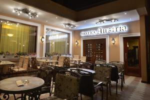 Hotel Austria, Hotely  Tirana - big - 37