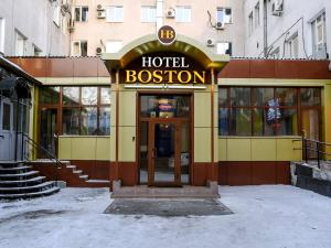 (Hotel Boston on Baltakhinova 17)