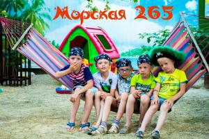 obrázek - Guest House Morskaya 265