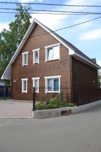 Cottage Barvikha