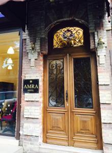 Бутик-Отель Amra - фото 4