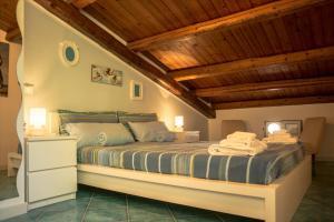 阿蘇爾酒店 (Azul)