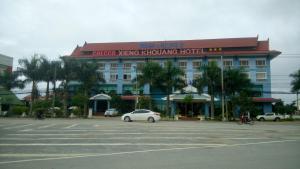 Xieng Khouang hotel, Hotely  Muang Phônsavan - big - 13