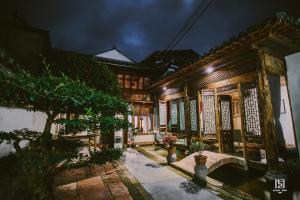 Yixian 70 Homestay