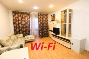 Apartamenty na Serysheva 88
