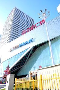Bedom Apartments · High Tech Wanda, Jinan, Апарт-отели  Цзинань - big - 1