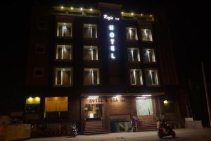 Hotel Razia Inn