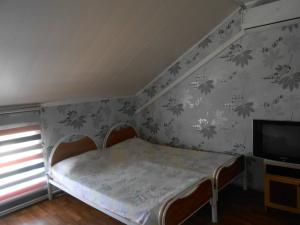 Guest House Victoria