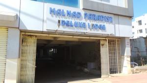 Malnad Paradise