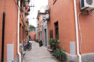Wutong Homestay-West Nanjing