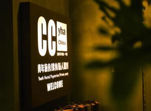 CC International Hostel