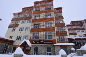 Апарт-отель Отдых в Бакурани, Бакуриани