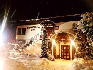 Hotel Minaliat Vek - фото 9
